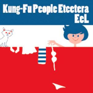 Kungfu_people